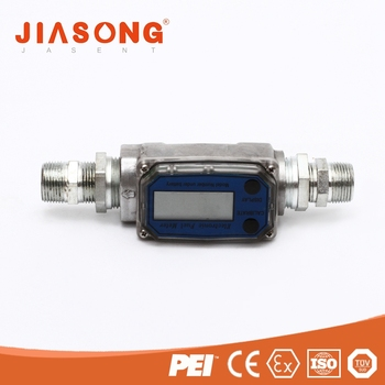 Industrial Meter Turbine Flow Meter, Pipe Line Flow Measuring