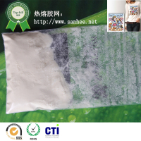 2cm strong bonding strength hot melt adhesive web film for textile fabric