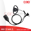 /product-detail/top-grade-d-shape-earphone-with-small-top-ptt-for-tetra-radio-60463280207.html