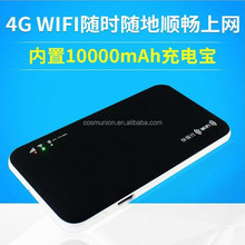 mini Pocket 3G 4G mobile <strong>wifi</strong> router with 10000mah power bank