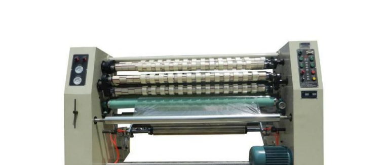 China Manufacturer Automatic BOPP Tape Slitter Rewinder