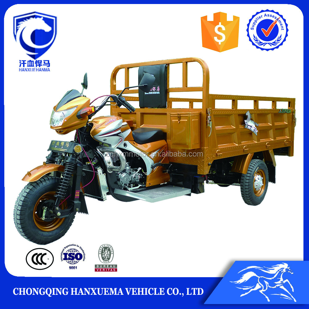250CC China heavy loading truck cargo tricycle for Africa and South America