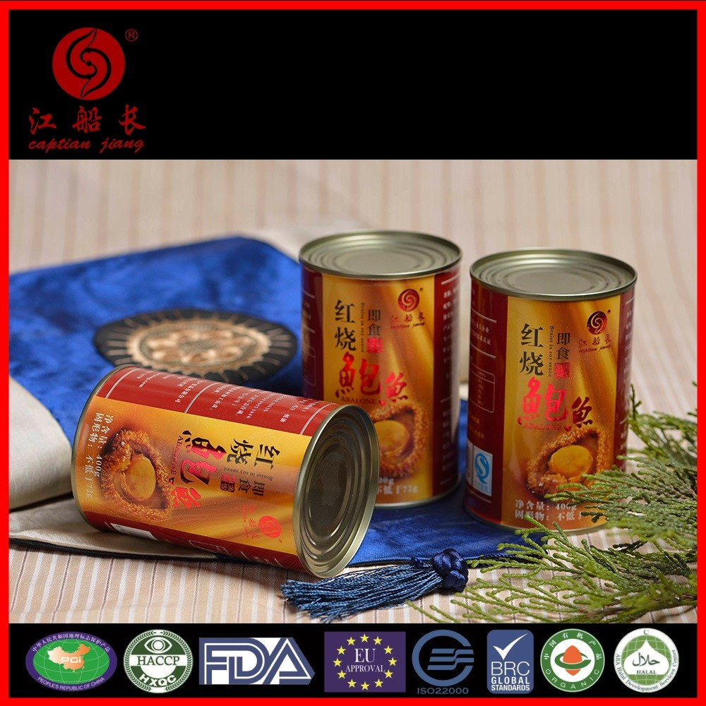READY TO EAT COOK ABALONE CANNED 400g 4PCS/CAN canned abalone for sale