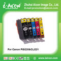 PGI-220 CLI-221 for canon mp620 ink cartridges
