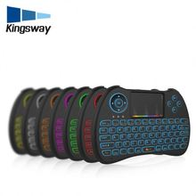 High Quality H9 Mini Keyboard With Touch-pad Colorful Backlit 2.4G Air Mouse Keyboard China Manufacturer
