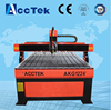 cnc router table 1224 for wood, MDF, acrylic, stone, aluminum made in china cnc router