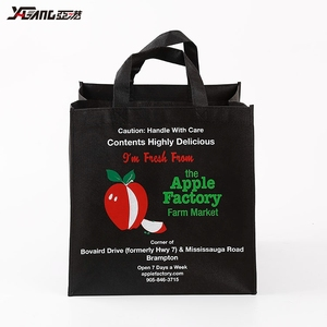 Customised Non-Woven Snacks Shopping Bag Folding Portable bags