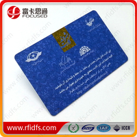 Shenzhen MIFARE DESFire EV1 4k PVC card for bus card