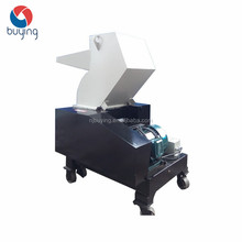 Plastic shreding auxiliary machine/Plastic shredder machine for pe pipe