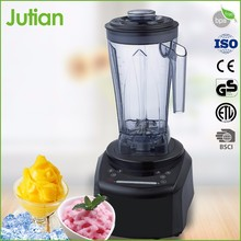 National standard Restaurant juicer electric national braun blender