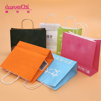 Eco-friendly promotional biodegradable colored kraft paper shopping bag with twisted handle