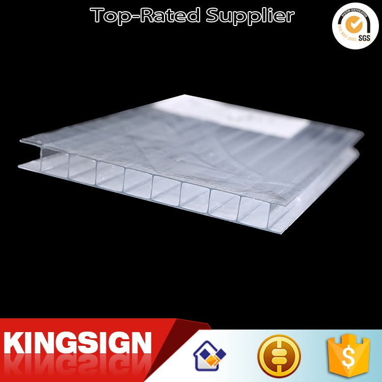 Best price Fast Delivery 6mm twin wall polycarbonate hollow sheet