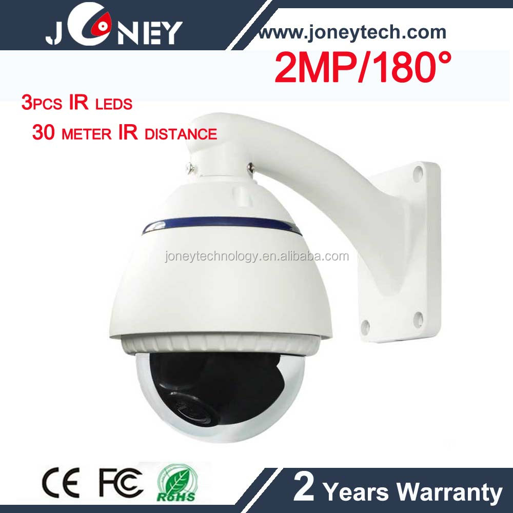 2MP Fish Eye HD Vandalproof Dome IP camera with fisheye 180 degree