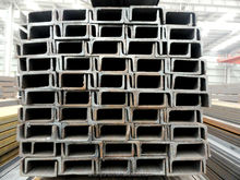 ss400 Q235B Q345B MS Mild steel U Section U Channel