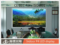 P4 indoor fx p4 indoor screen stage full china xxx video