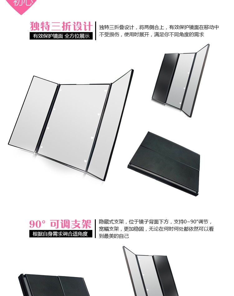 Hot Sale Fashionable Design Three Sides Foldable Lighted Makeup Mirror