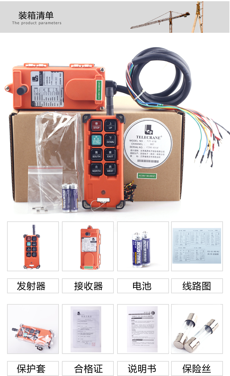 Remote control automatic sliding gate motor operator