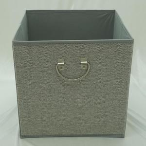 Herringbone Grey Folding Fabric Storage Bin
