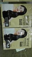 Private label black dye shampoo dye the hair during washing hair