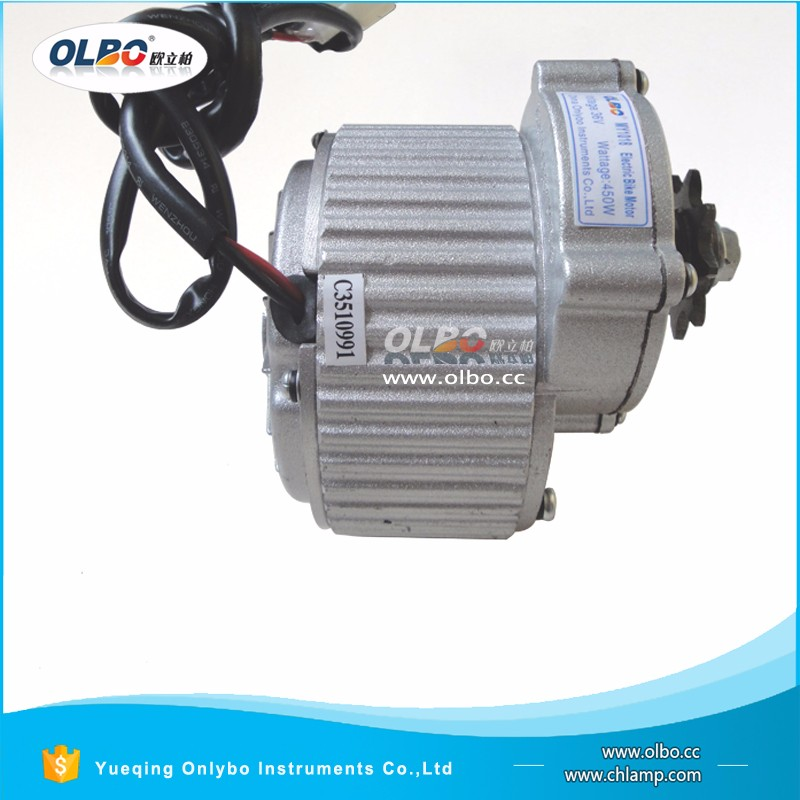 MY1018 450W Brush DC Motor used for ordinary bicycle chain