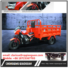 Chongqing popular 250cc water cooled engine three wheel motorcycle and motorcycle parts