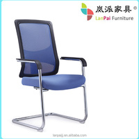 cool design sale office chair without wheels 803G1