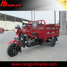 2013 tricycle with wagon 3 wheel motorcycle