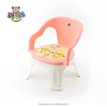 Classics Plastic Chairs For Children PINK