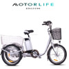 2018 motorlife tricycle electric cargo bike convenient drive