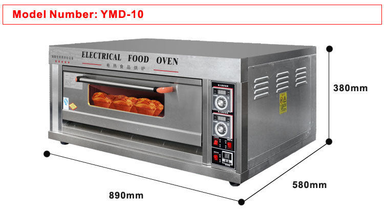 Commercial electric baking oven single deck oven 1 decks 1 tray capacity of pizza oven