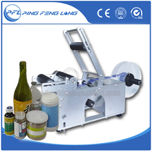 PFL50 Semi automatic round can labeling machine