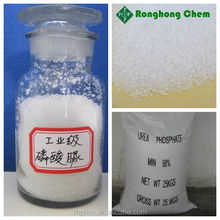 high quality green urea phosphate for sale