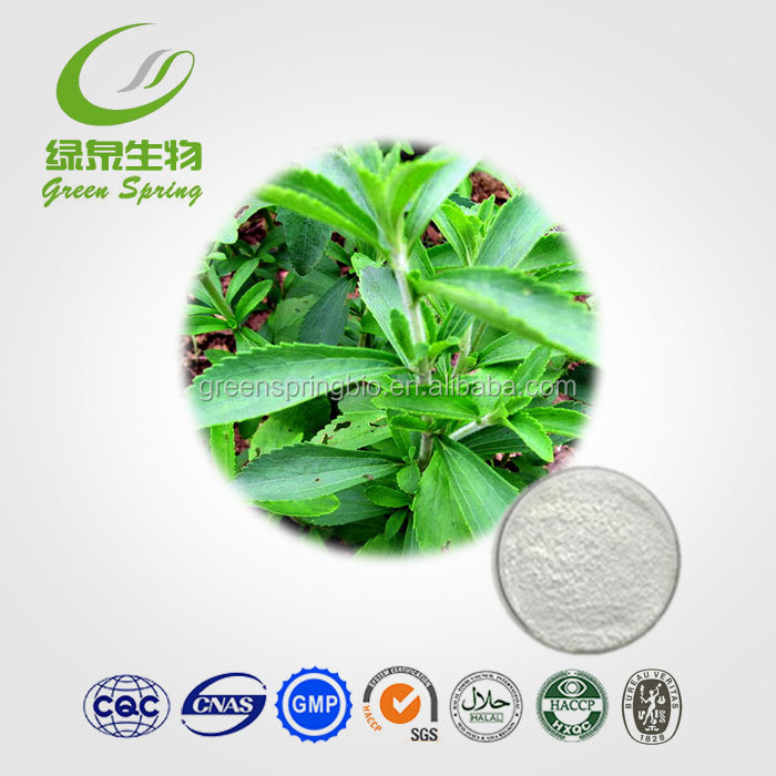 Best price stevia / 100% natural/product stevia(Ra50%-98%)