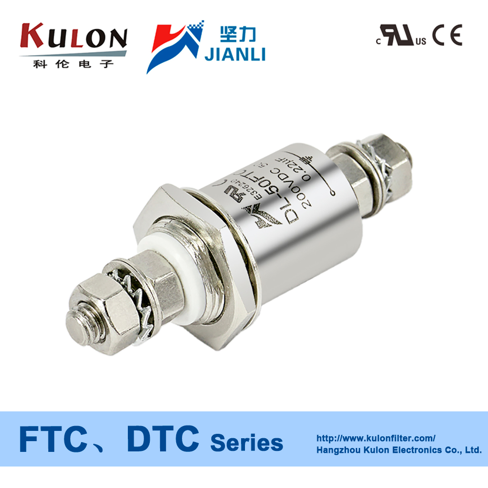 DL-16DTC 16A emi Rfi Noise radio interference filter for shielding