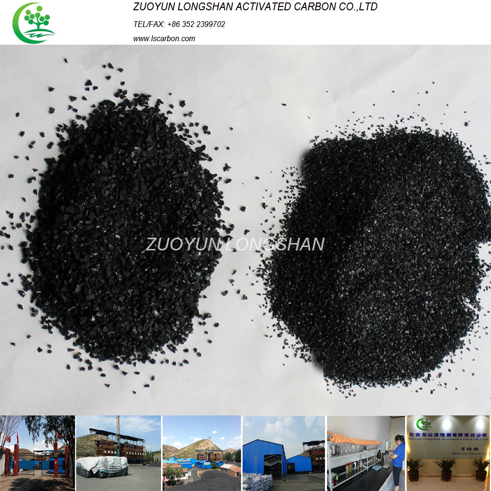 ASTM/NSF certificate/ISO9001 Acid Washed Granular Activated Carbon