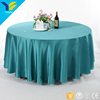 /product-detail/factory-price-tiffany-lain-dyed-polyester-table-cover-decorative-round-table-cloth-for-hotel-wedding-60636309995.html