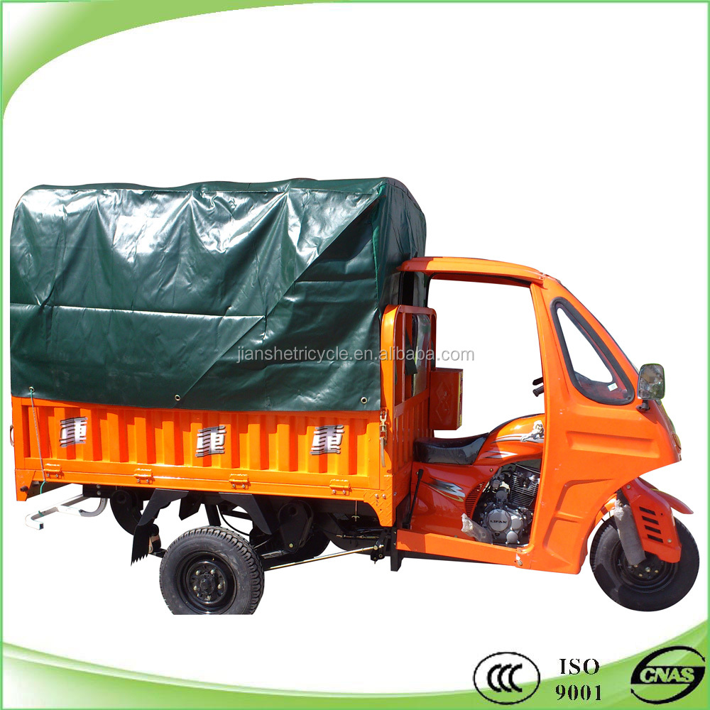 hot selling 3 wheeled rain cover adult tricycle