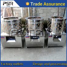 Factory directly produced PSD-55 chicken feather removal machine with CE certificate