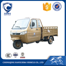 Chinese 300cc rickshaw closed cabin truck cargo tricycle for adult