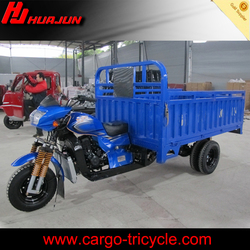 new 3 wheel motorcycle/3 wheel cargo tricycle/3 wheel motorcycle triciclos
