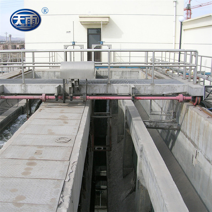 wholesale price clarifier bottom sludge scraper