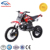 125cc demon dirt bike with kick starter with max.speed:60km/h