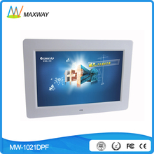 "hot 10"" auto video and music digital photo frame"