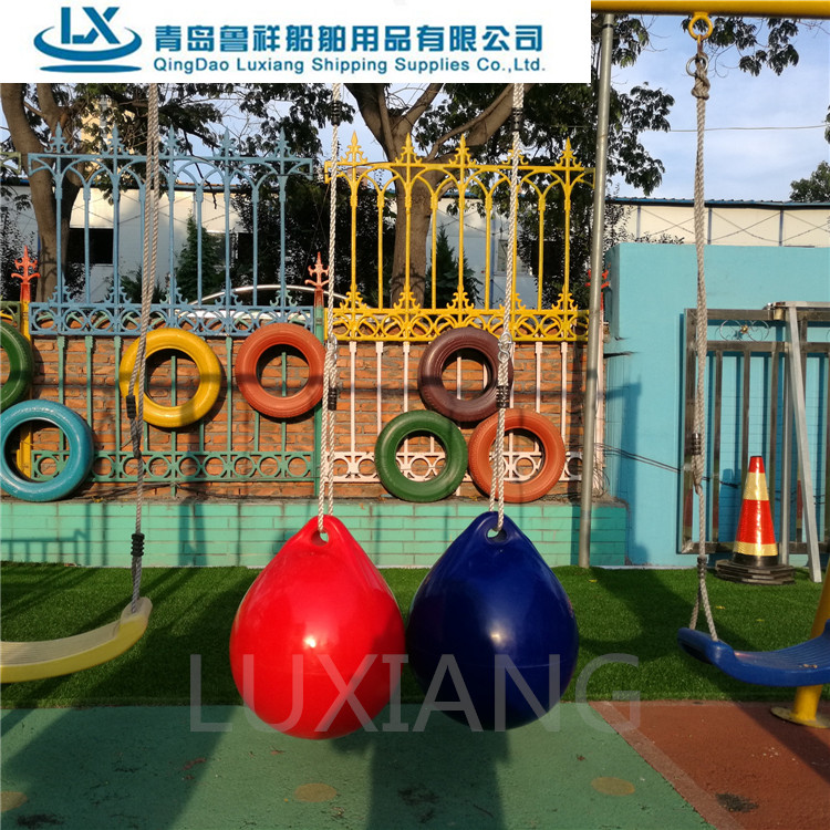 luxiang brand Outdoor Playground Buoy Ball Swing