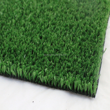 Good Quality 10mm Garden Artificial Grass