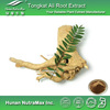 Top Quality Tongkat Ali Root Extract, Eurycoma longifolia Root Extract, Long jack Root Extract