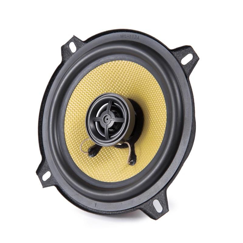 high end car audio speaker professional speaker for car buy professional speaker speaker for. Black Bedroom Furniture Sets. Home Design Ideas
