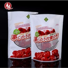 High quality Resealable Snack Stand up Zipper Pouch Plastic Aluminum Foil Lined Packaging Food Bags with Window