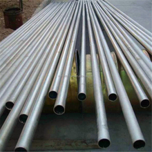 Industrial Thin Wall Titanium Tube for Sale