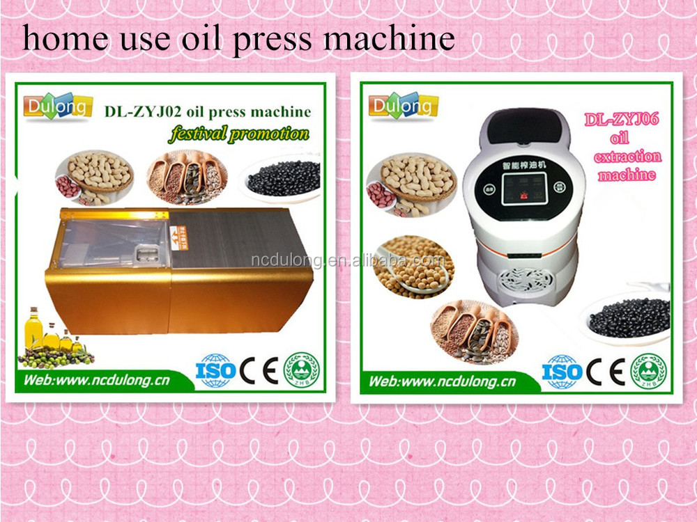 15-20kg/h full automatic control screw oil press machine price